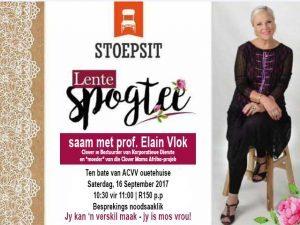 Lente Spogtee by Stoepsit Vleesbaai Mosselbaai